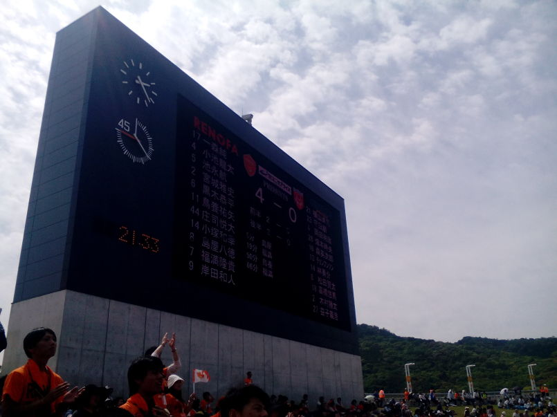 山口維新競技場