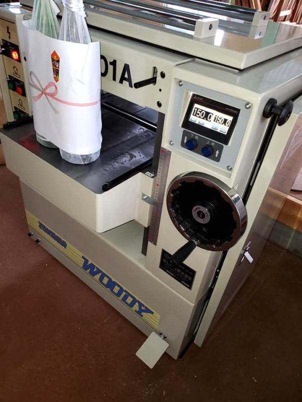 設備投資の機械
