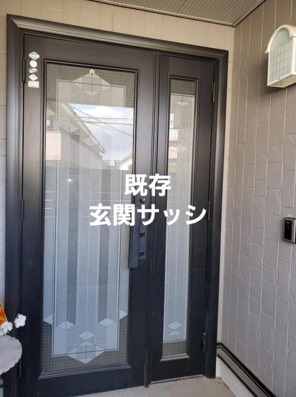 山口市玄関ドア納品